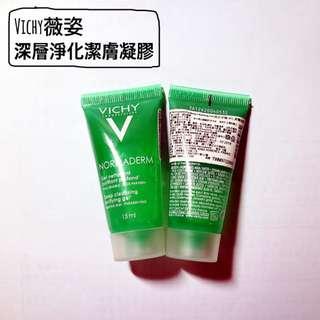 🚚 [降]vichy薇姿深層淨化潔膚凝膠 15ml