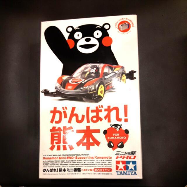 熊本熊四驅車