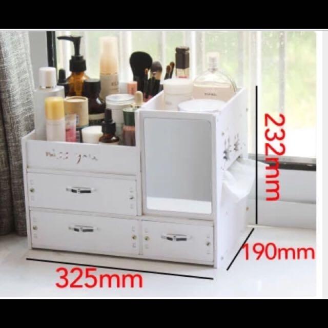 徵化妝品收納盒