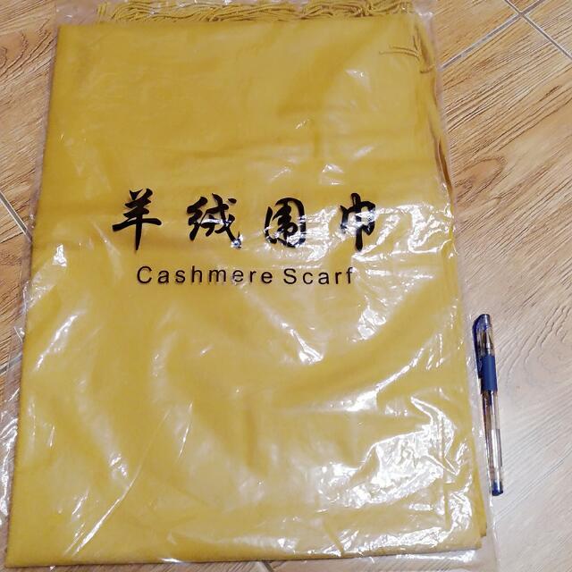 【全新】羊絨 親膚 保暖圍巾
