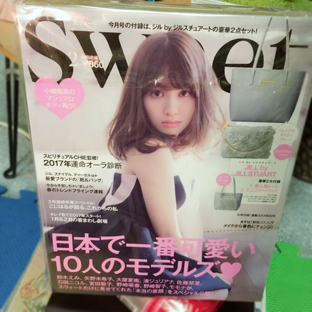 日本空運✈️ Sweet 2017 2月號 日雜
