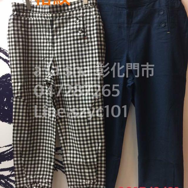 A La Sha 格紋褲