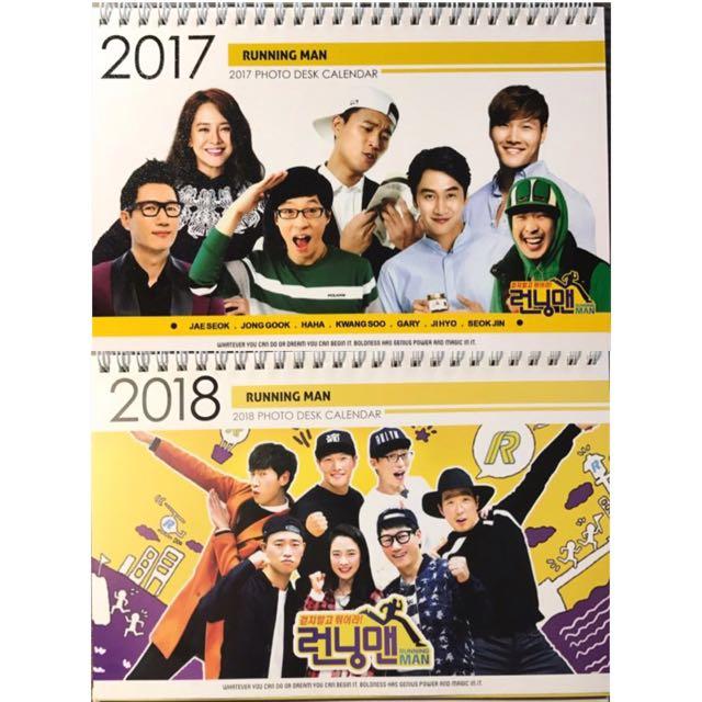 FROM KOREA] Running Man 2017+2018 Desk Calendar RM