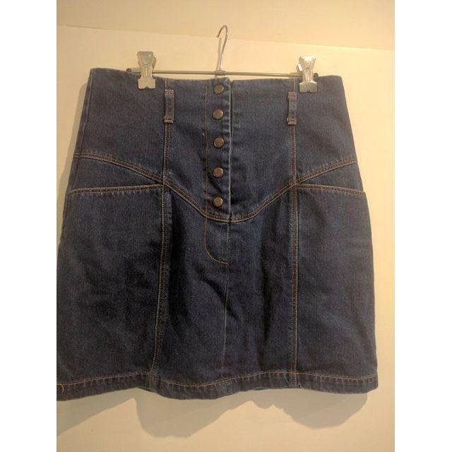 Ksubi Skirt