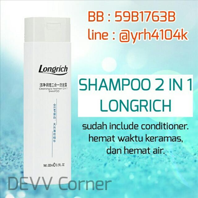 (NEW) LONGRICH SHAMPOO 2 IN 1