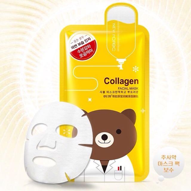 New Rorec Mask Bear Line / Masker Bear Whitening Yellow Original