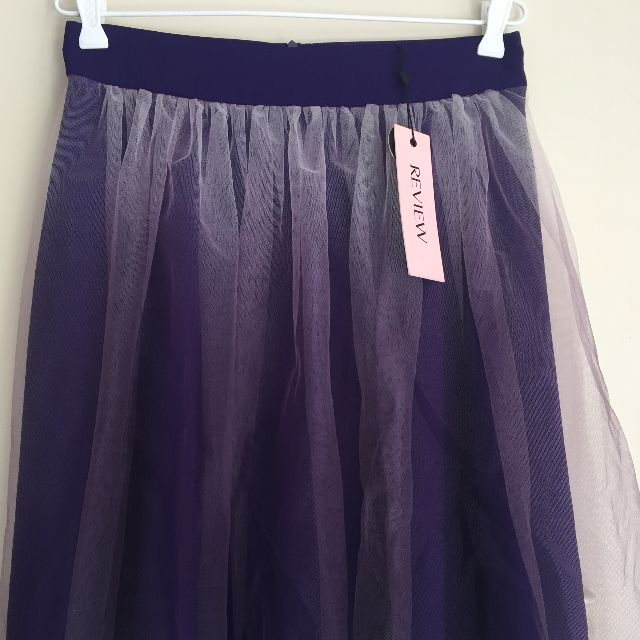 Review Ombre Purple Skirt