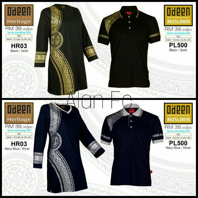 8a1ed1347d2 Tshirt Couple Odeen, Muslimah Fashion on Carousell