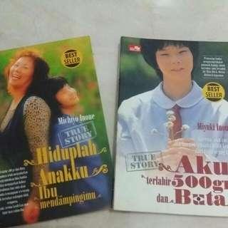 True Story Ttg Miyuki Inoue San Michiyo Inoue 1 Buku 20 Ribu.ambil Semua 35 Ribu