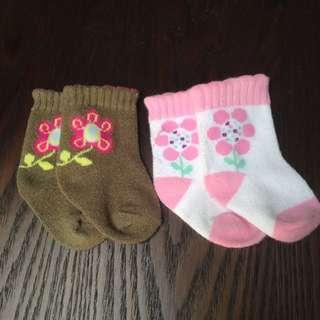Baby Socks #TisGratis