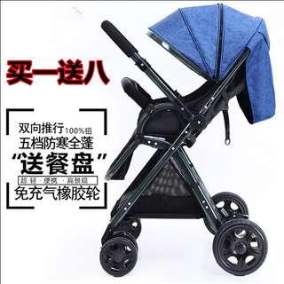 (特價三天)大輪雙向嬰兒推車高景觀雙向全罩輕便折疊避震便攜BB傘車可坐可平躺包郵買一送八