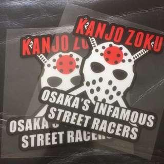 KANJOZOKU Car Sticker