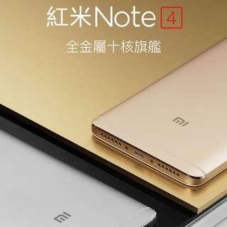 紅米 Note 4 全新 全金屬十核旗艦機