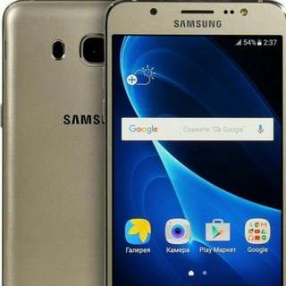 Not Selling But Asking If Someone Is Selling This Phone.... SAMSUNG GALAXY j7