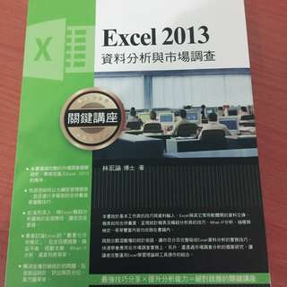 Excel 2014