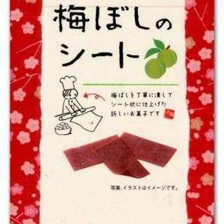 🎉日本梅片小包14g