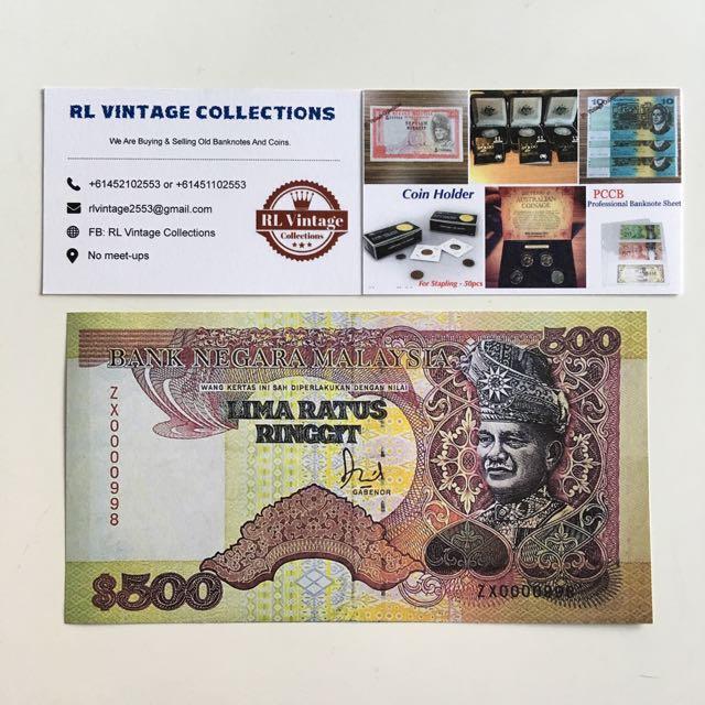 1986 500 Ringgit Malaysia Banknote