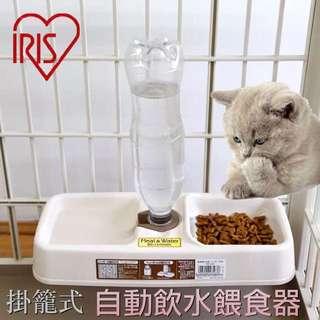日本IRIS掛籠式自動飲水餵食碗