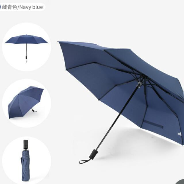 雨傘 折疊傘 三折傘 素色雨傘 防風傘 生活用品