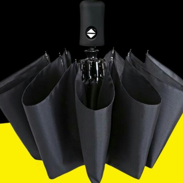 全自動雨傘 摺疊雨傘 超大雙人傘 三折雨傘 商務 加固 晴雨傘 學生 韓國 創意