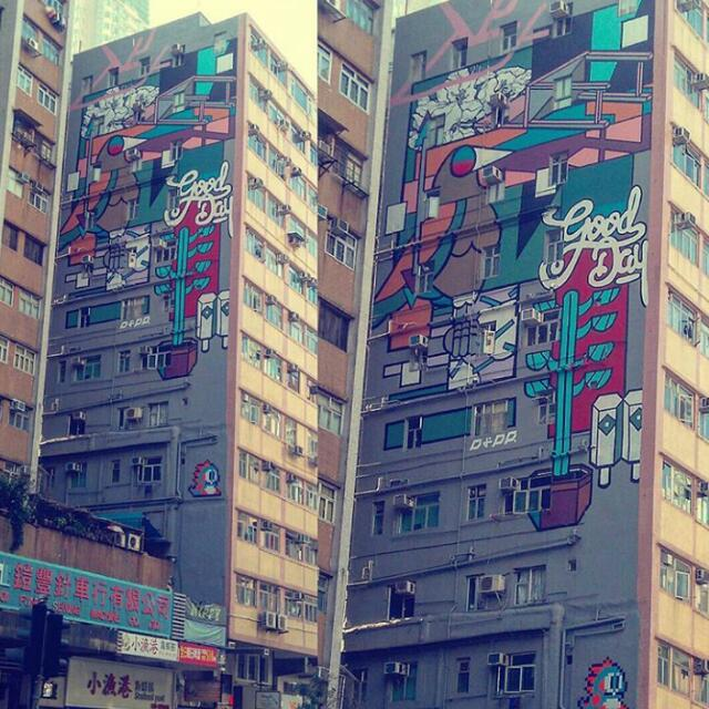 💭 Ideas: Hong Kong Street Art/Art Appreciation