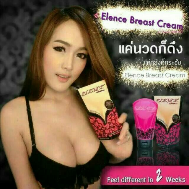 Elence Breast Cream