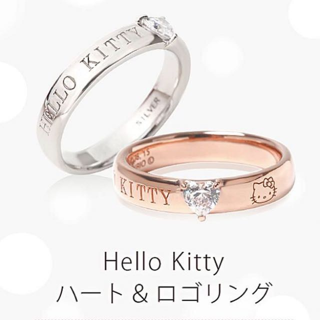 3ec99d503 Hello Kitty 925 Sterling Silver Cubic Zirconia Ring, Women's Fashion ...