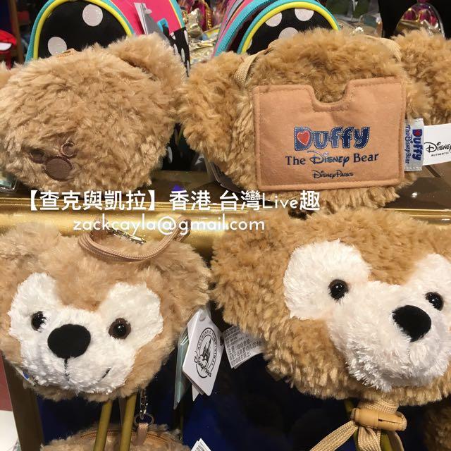 【HK代購】達菲 斜背包(香港迪士尼)
