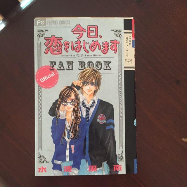 Kyou Koi Wo Hajimemasu Official Fanbook