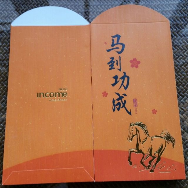 NTUC Income Golden Horse Ang Pow / Red Packet