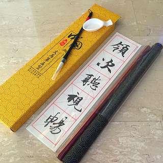 Calligraphy Magic Set