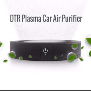Car Air Purifier Ionizer Reduce Smell