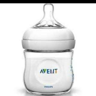2 Avent Newborn Milk Bottle