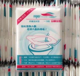 (10片裝)一次性馬桶墊坐墊紙旅行旅遊出差防水防菌座廁紙