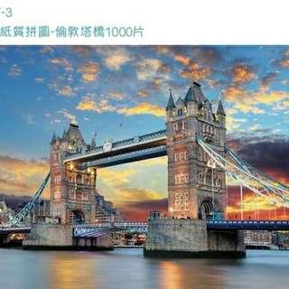 白卡紙質拼圖·1000片 倫敦塔橋/聖托里尼/薰衣草