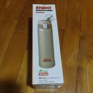 BNIB Endo Double Stainless Steel Mug