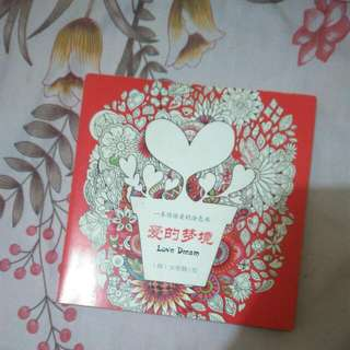 """Stress relieving """"Love Dream"""" coloring book"""
