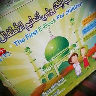 Islamic E-Book For Children (English-Arabic)