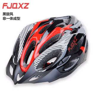 MTB Outdoor Adult Bike Bicycle Cycle Cycling Shockproof Road Safety Helmet + Visor