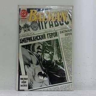 DC Comics Batman 447 May 1990