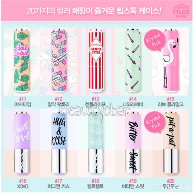 ✨20170301韓國上市ETUDEHOUSE超可愛唇膏💄