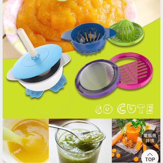 英國輔食研磨器寶寶嬰兒食物研磨碗手動果泥料理工具