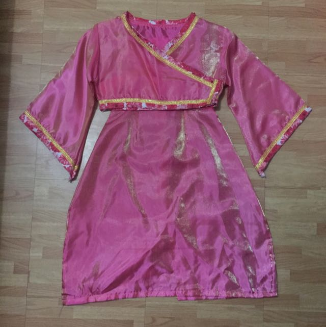 Kids Chinese Costume