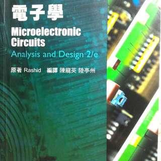 高立圖書-電子學