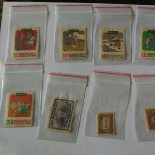 十張不值錢的郵票,意者請出價