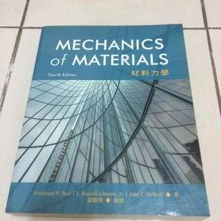 🚚 Mechanics of Materials 材料力學