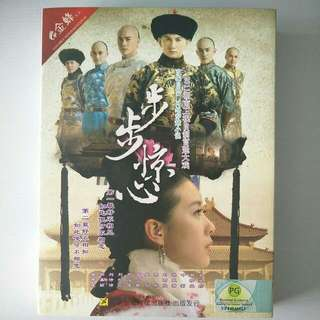 DVD Scarlet Heart 步步惊心 Complete Series China Drama