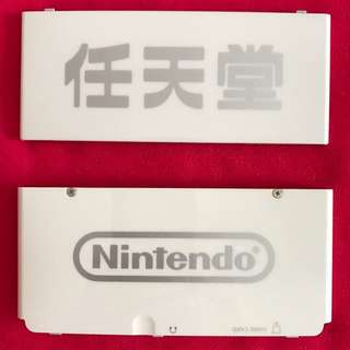 New Nintendo 3DS Ambassador Edition Faceplates