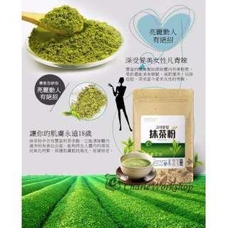 烘焙原料日式抺茶 / 綠茶粉 純天然抺茶粉 綠色食品 100g