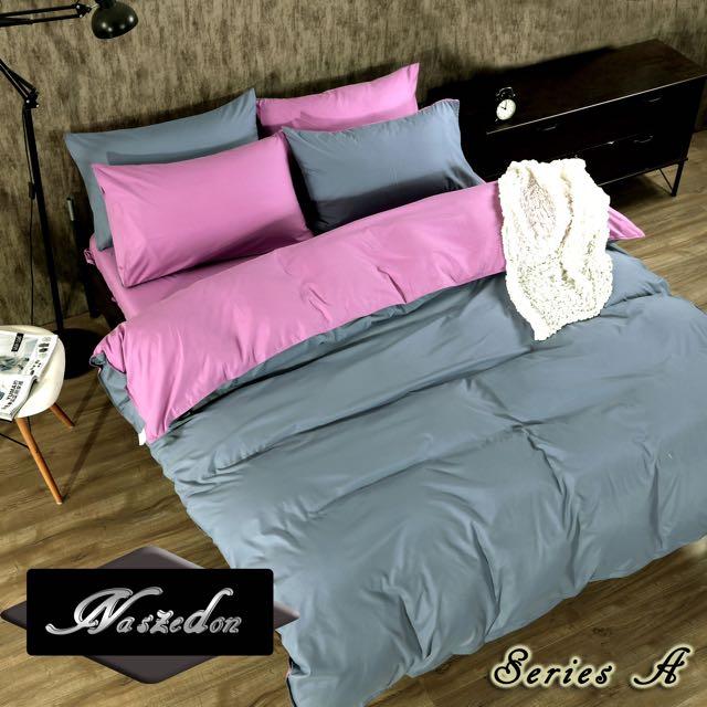 全新1850 針藍紫混色床單套裝 New 1850 Threads Quilt Cover Set